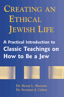 bible and ethical teachings Biblical ethics: an introduction  this essay seeks to encourage such ethical integrity by highlighting four aspects of the ethical teaching of the bible: its .