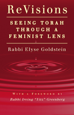 using feminist lens 101177/0886109902239092affiliaspring 2003carrarticle rethinking empowerment theory using a feminist lens: the importance of process e summerson carr this article highlights the importance.