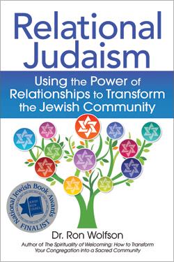 Jewish relationship advice