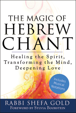Jewish Lights: Magic of Hebrew Chant